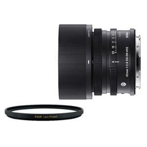 45F2.8CONTE55se 45mm F2.8 DG DN Contemporary ソニー E...