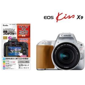 KISSX9EFLKITset EOS Kiss X9・EF-S18-55 IS STM レンズキッ...