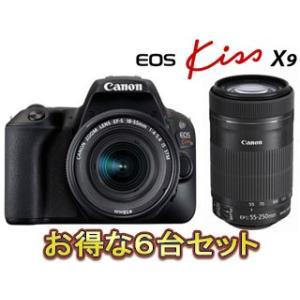 EOSKissX9WZx6 小型・軽量ボディ キヤノン EOS Kiss X9 ダブルズームキットが...