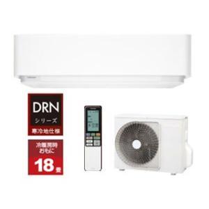 TOSHIBA/東芝  RAS-566DRN(W) グランホワイト DRNシリーズ 寒冷地仕様【200V】 murauchi3