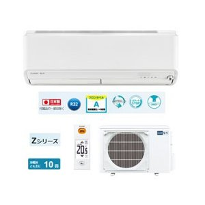 MITSUBISHI/三菱  ルームエアコン 霧ヶ峰 Zシリーズ MSZ-ZW2817S(W)ウェーブホワイト【200V】|murauchi3