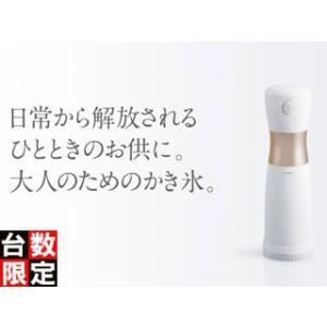 【nightsale】 TWINBIRD/ツインバード  【オススメ】KI-DF85G フローズンスイーツメーカー[かき氷機] (シャンパンゴールド)|murauchi3
