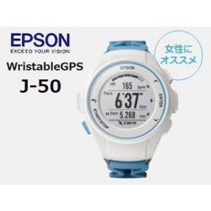 J50T 本格的なトレーニング機能を搭載 ステップアップモデル