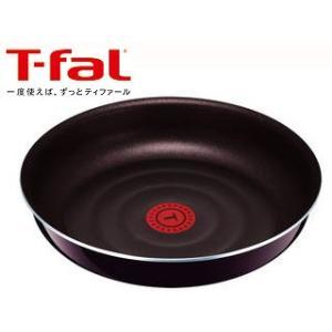 T-fal/ティファール  インジニオ・ネオ マホガニー・プレミア フライパン 22cm L63103|murauchi3