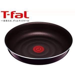 T-fal/ティファール  インジニオ・ネオ マホガニー・プレミア フライパン 26cm L63105|murauchi3