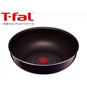 T-fal/ティファール  インジニオ・ネオ  マホガニー・プレミア ウォックパン 28cm L63119|murauchi3