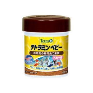 818680000 稚魚期の熱帯魚の主食
