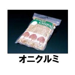 DSM07003 家庭でも手軽にお使いいただける500gの小袋入りです。