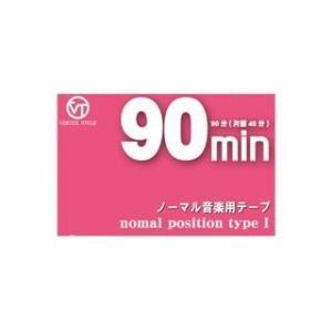 VERTEX/ヴァーテックス  ノーマル音楽用カセットテープ 90分(片面45分)録音可能 VC-90|murauchi3