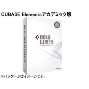 【安心の国内正規品♪】 【CUBASE9SERIES】  CUBASEELE