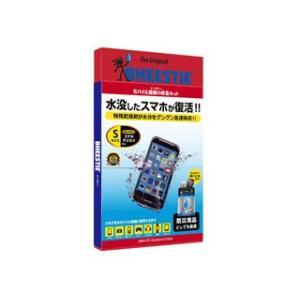 Landport/ランドポート  【在庫限り】【モバイル機器の水没救急キット!】BHEESTIE/ビーズティー 13.4cm×17.3cm Sサイズ BHS-93TS murauchi3