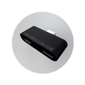 システムトークス  SUGOI HUB micro(スゴイハブ マイクロ) ブラック USB2-HUBMC2SS-B|murauchi3