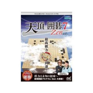 マイナビ  天頂の囲碁7 Zen|murauchi3
