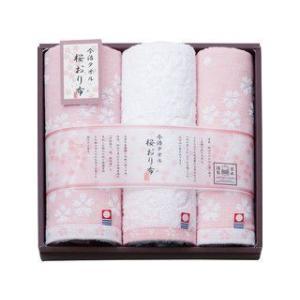 STYLEM/スタイレム  桜おり布 フェイス・ウォッシュタオルセット/ピンク/IS7625|murauchi3
