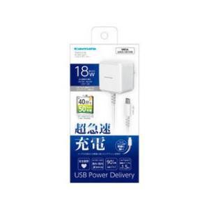 多摩電子工業  PD18W Type-Cコンセントチャージャー TSAP101CW|murauchi3