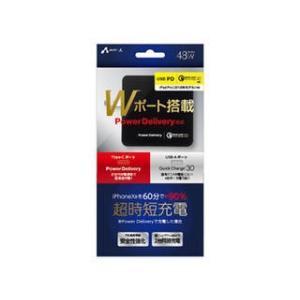 エアージェイ  エアージェイ PD&QCマルチ急速充電器48W type-c + USB BK AKJ-PDQ48BK murauchi3