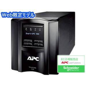 シュナイダーエレクトリック(APC)  【Web専用モデル】UPS(無停電電源装置) Smart-UPS 500 LCD 100V SMT500J E|murauchi3