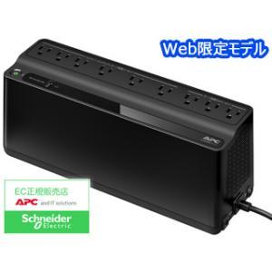シュナイダーエレクトリック(APC)  【Web専用モデル】UPS(無停電電源装置) APC ES 550 BE550M1-JP E|murauchi3