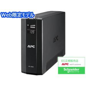 シュナイダーエレクトリック(APC)  【Web専用モデル】UPS(無停電電源装置) APC RS 1000 BR1000S-JP E|murauchi3