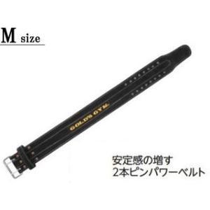 mizuno/ミズノ  C6JTT831 ゴールドジム パワーベルト 【M】 (ブラック)