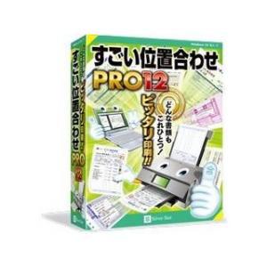 シルバースタージャパン  すごい位置合わせPRO12|murauchi3