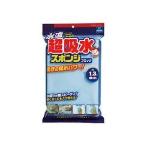 AION/アイオン  超吸水スポンジブロック 1.3L 616-B
