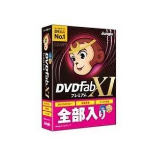 ジャングル  DVDFab XI プレミアム|murauchi3
