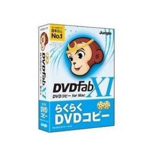 ジャングル  DVDFab XI DVD コピー for Mac|murauchi3