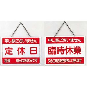 Aim/えいむ  オープンプレート OC−1−(3)|murauchi3