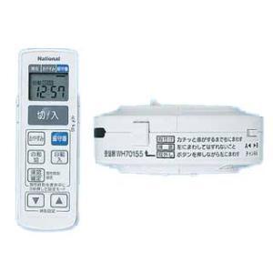 Panasonic/パナソニック  WH7016WP    光線式ワイヤレスリモコンスイッチセット|murauchi3