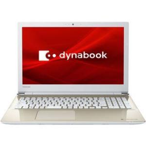 TOSHIBA/東芝  Office H&B付き 15.6型ノートPC ダイナブック dynabook X5 X5/J P1X5JPEG サテンゴールド|murauchi3