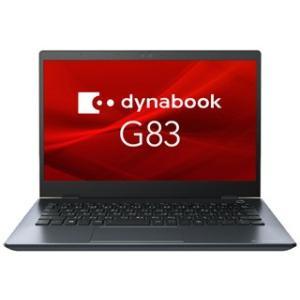 Dynabook/ダイナブック  【限定特価】Office H&B付き13.3型ノートPC dynabook G83(i3、8GBメモリ、256GB SSD) PG83MYACGL7QD21|murauchi3