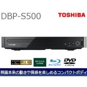 DBPS500 映画本来の動きや質感を楽しめるコンパクトボディのブルーレイディスクプレーヤー