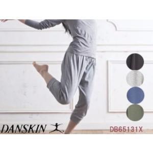 【ヨガ】【スタジオ】【ダンス】【ストレッチ】【抗菌・消臭】 【在庫限り】  DB65131X 穿き続...