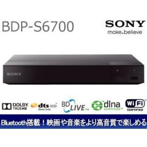 【nightsale】 SONY/ソニー  BDP-S6700 ブルーレイディスク/DVDプレーヤー |murauchi3