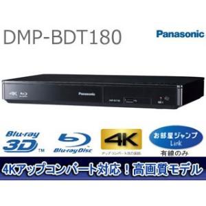 Panasonic/パナソニック  DMP-BDT180-K(ブラック) ブルーレイディスクプレーヤー|murauchi3