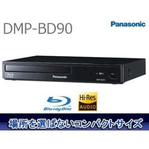 Panasonic/パナソニック  DMP-BD90-K(ブラック) ブルーレイディスクプレーヤー|murauchi3