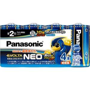 Panasonic (EVOLTA NEO)  乾電池エボルタネオ単2形4本パック LR14NJ/4SW murauchi3