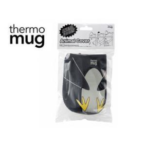 thermo mug/サーモマグ  AM-CV-BLK アニマルボトル交換用カバーケース ペンギン ...