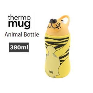 thermo mug/サーモマグ  【在庫限り】5156AM アニマルボトル (トラ)