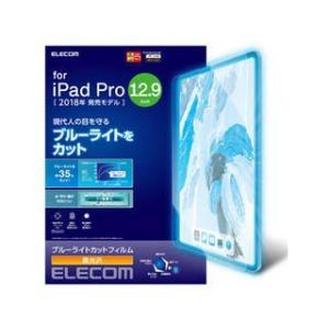 ELECOM/エレコム  iPad Pro 12.9インチ 2018年モデル/保護フィルム/ブルーライトカット/高光沢 TB-A18LFLBLGN|murauchi3