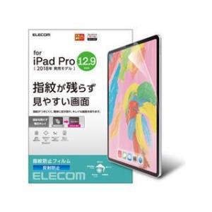 ELECOM/エレコム  iPad Pro 12.9インチ 2018年モデル/保護フィルム/防指紋/反射防止 TB-A18LFLFA|murauchi3