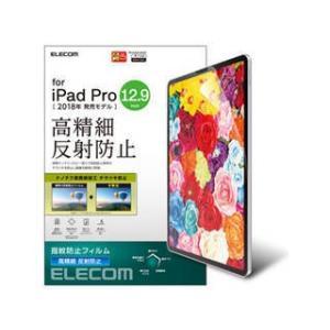 ELECOM/エレコム  iPad Pro 12.9インチ 2018年モデル/保護フィルム/防指紋/高精細/反射防止 TB-A18LFLFAHD|murauchi3
