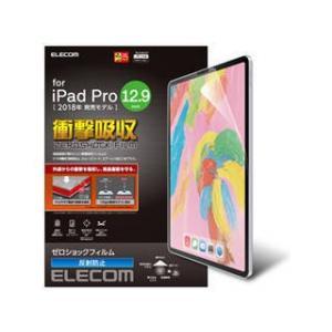 ELECOM/エレコム  iPad Pro 12.9インチ 2018年モデル/保護フィルム/衝撃吸収/反射防止 TB-A18LFLP|murauchi3