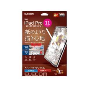 ELECOM/エレコム  iPad Pro 11インチ 2018年モデル/保護フィルム/ペーパーライク/反射防止 TB-A18MFLAPL|murauchi3