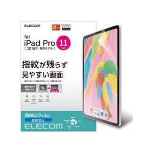 ELECOM/エレコム  iPad Pro 11インチ 2018年モデル/保護フィルム/防指紋/反射防止 TB-A18MFLFA|murauchi3