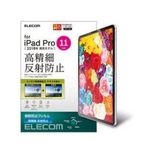 ELECOM/エレコム  iPad Pro 11インチ 2018年モデル/保護フィルム/防指紋/高精細/反射防止 TB-A18MFLFAHD|murauchi3