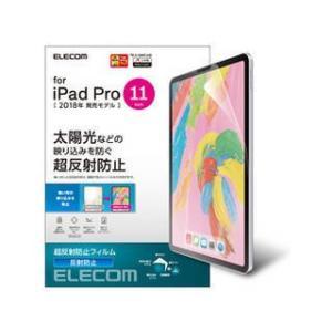 ELECOM/エレコム  iPad Pro 11インチ 2018年モデル/保護フィルム/防眩/防指紋/反射防止 TB-A18MFLKB|murauchi3