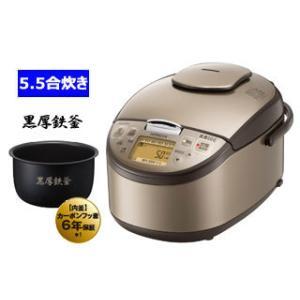 【nightsale】 HITACHI/日立  RZ-AG10M-T 圧力IH炊飯器 【5.5合炊き】(ライトブラウン) murauchi3
