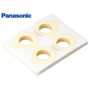 Panasonic/パナソニック EW-9R0...の関連商品9